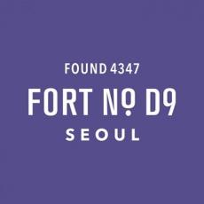 Fort no.D9 profile