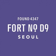 Fort no.D9 profile