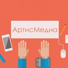 ArtisMedia profile