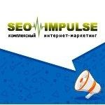 SEO Impulse profile