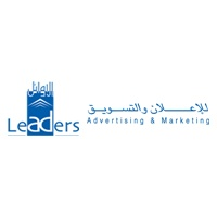 Leaders Advertising and Marketing WLL profile
