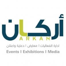 Arkan Qatar profile