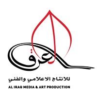 AL-IRAQ Media and Art Production profile