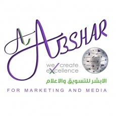 Al Abshar profile