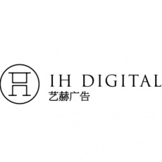 IH Digital Philippines profile