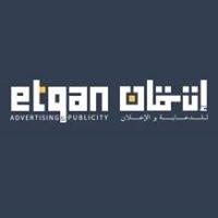 Etqan Advertising & Publicity profile
